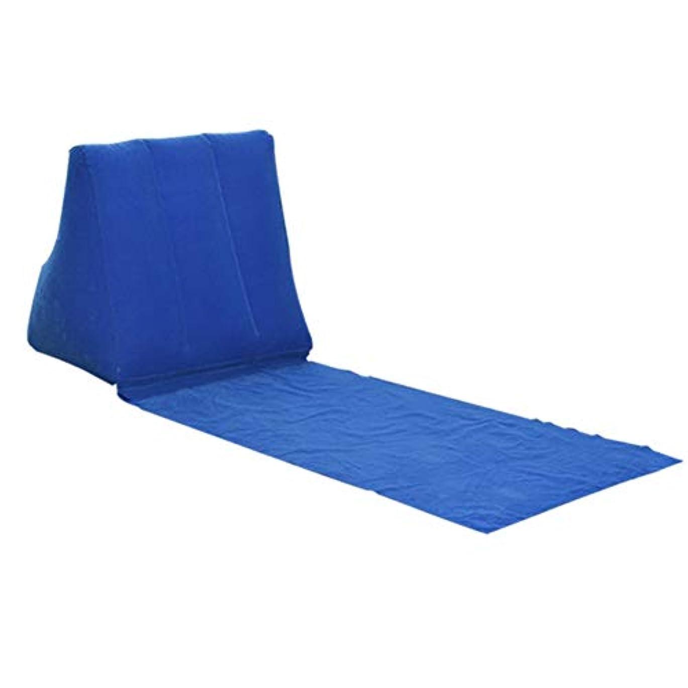 列車血色の良い慣性Lacyie pvcインフレータブル 三角枕 テレビ枕 エアークッション マット 携帯便利 日光浴 キャンプ 背中枕 クッション 椅子
