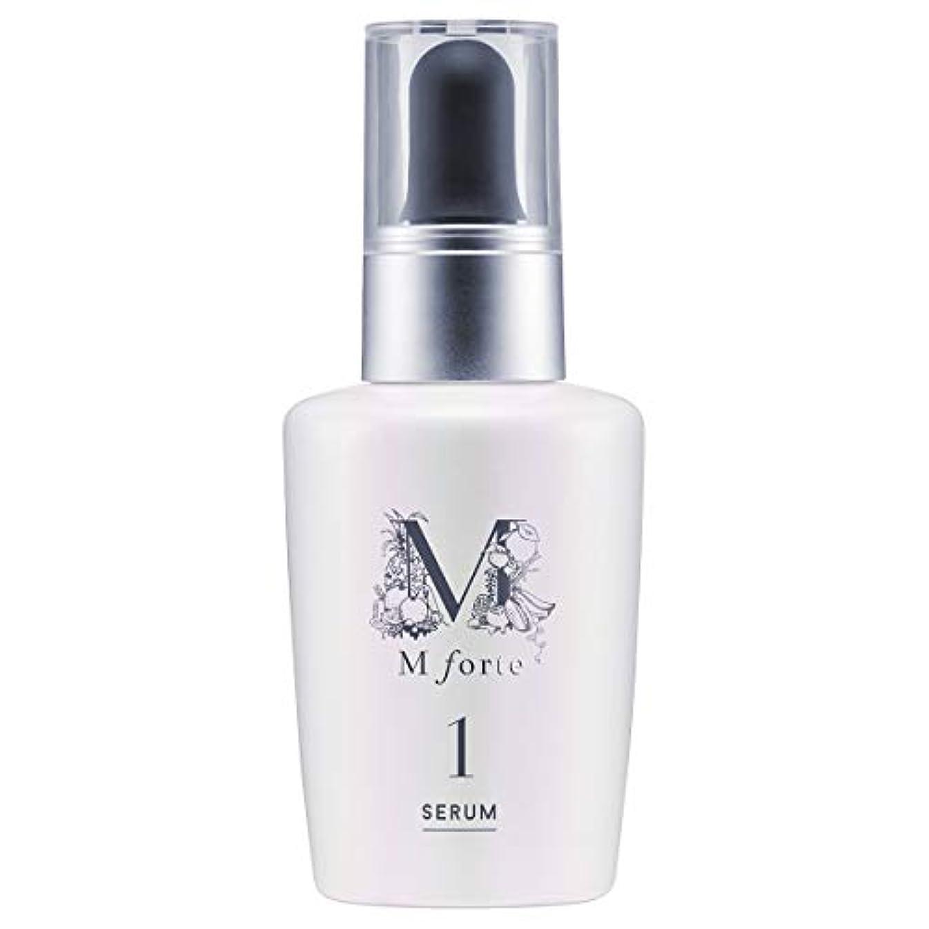 哲学的人間香水万田酵素 エムフォルテ ベースセラム 30ml 先行美容液