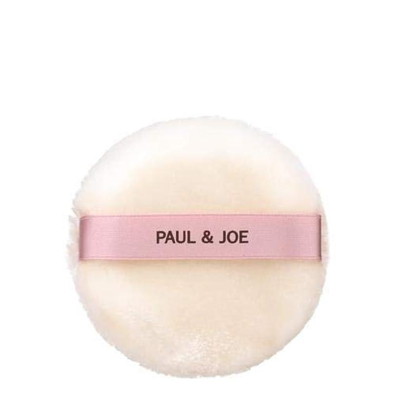 派生するボタンかなりポール&ジョー ルース フェイス パウダー パフ [並行輸入品]