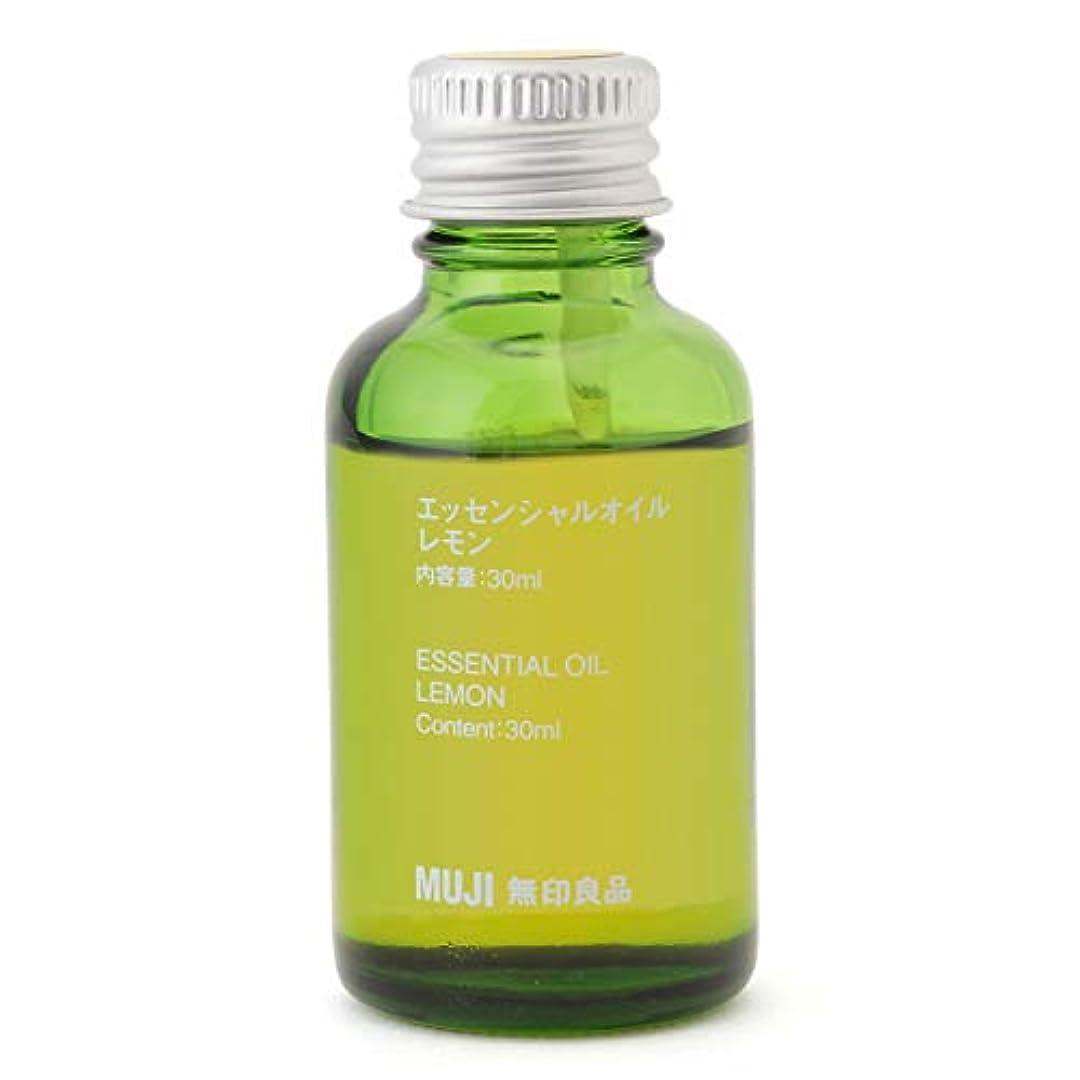 サポート疑わしい縮約【無印良品】エッセンシャルオイル30ml(レモン)