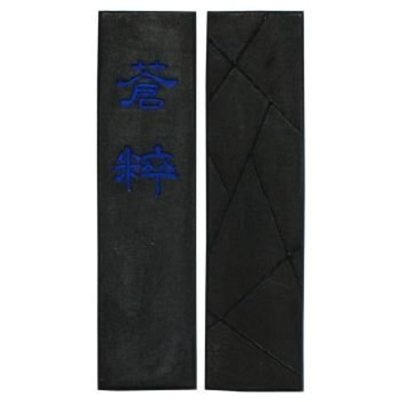 ミサイル寝具学んだ鈴鹿墨 蒼粋(ソウスイ) 1.5丁型 青墨