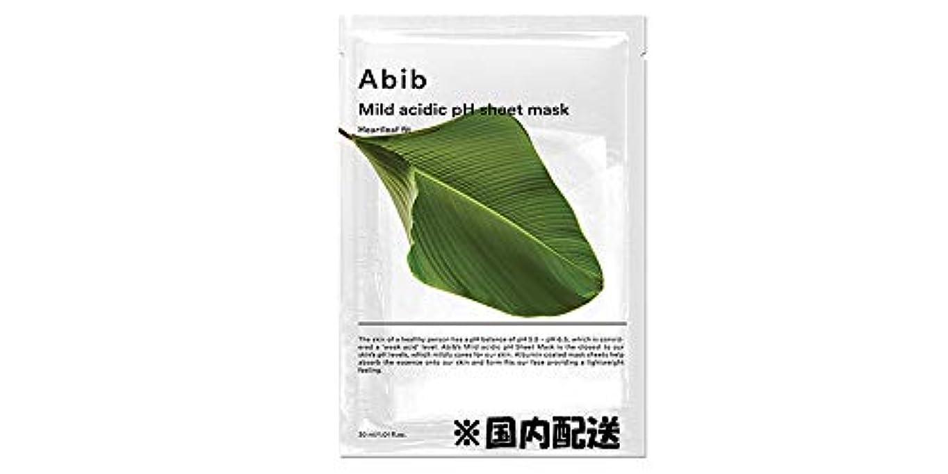 謝罪呼吸する形状ABIB MILD ACIDIC pH SHEET MASK_ HEARTLEAF FIT/弱酸性phシートマスク ドクダミフィット(10枚)日本国内発送