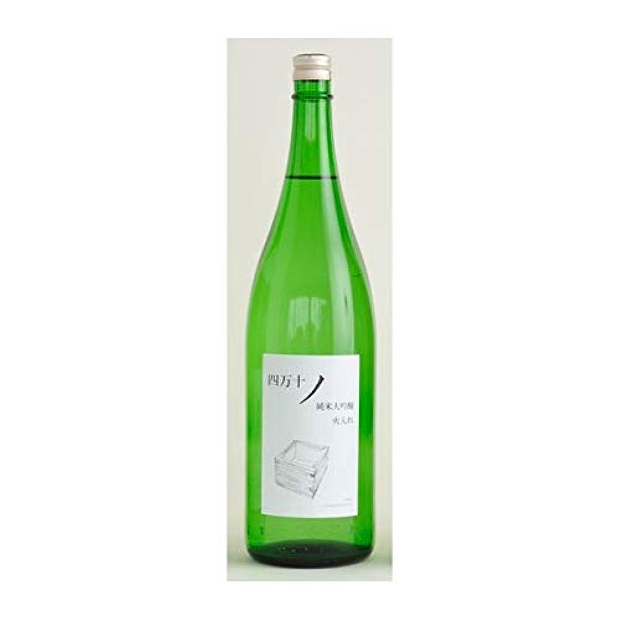 推測消費者フェリー日本酒 純米大吟醸 四万十ノ純米大吟醸 火入れ 原酒 720ml 文本酒造 高知
