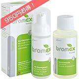 ブロメックスお得なセット(体臭・わきが・加齢臭対策)詰め替え用とのセット