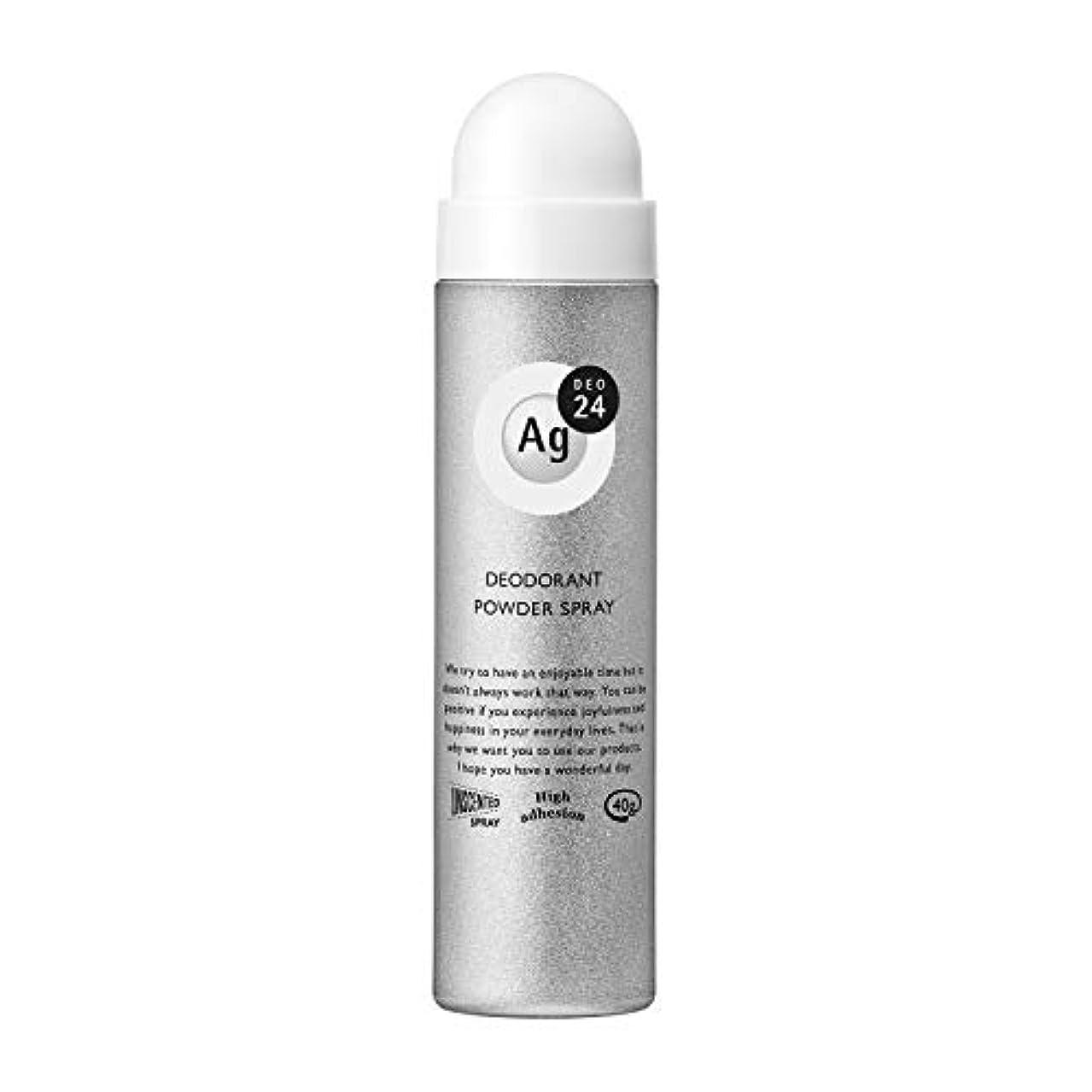 つぶす興奮する任意エージーデオ24 パウダースプレー 無香性 40g (医薬部外品)