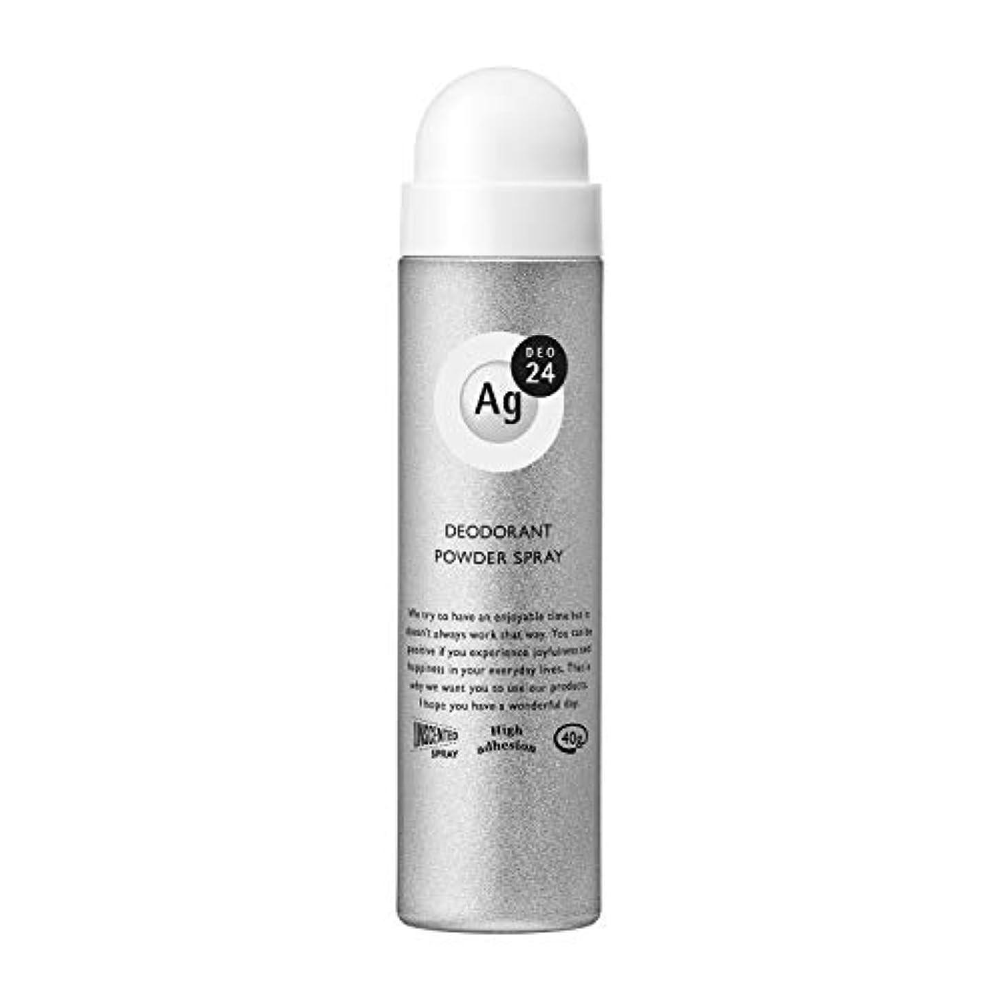 舗装大胆不敵の配列エージーデオ24 パウダースプレー 無香性 40g (医薬部外品)