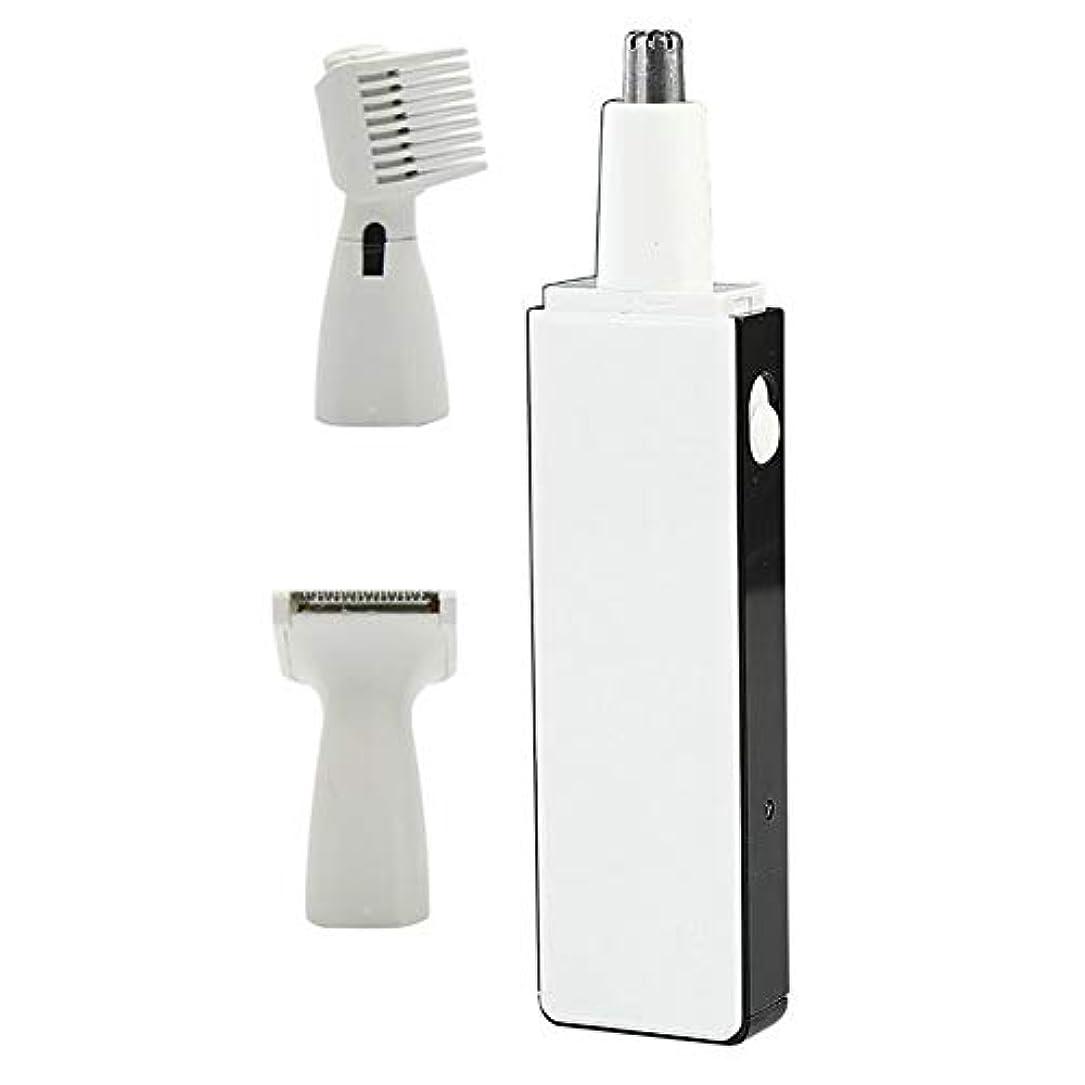 近代化たっぷり手数料1に付き鼻の毛のトリマーの家旅行のための男性そして女性のための再充電可能で痛みのない顔及びボディ毛のトリマー,White