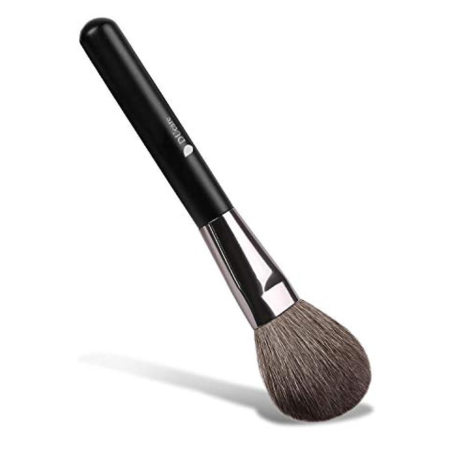 信仰オプション機械的にDUcare ドゥケア 化粧筆 山羊毛 フェイスブラシ パウダー&チークブラシ 天然毛をたっぷり使用