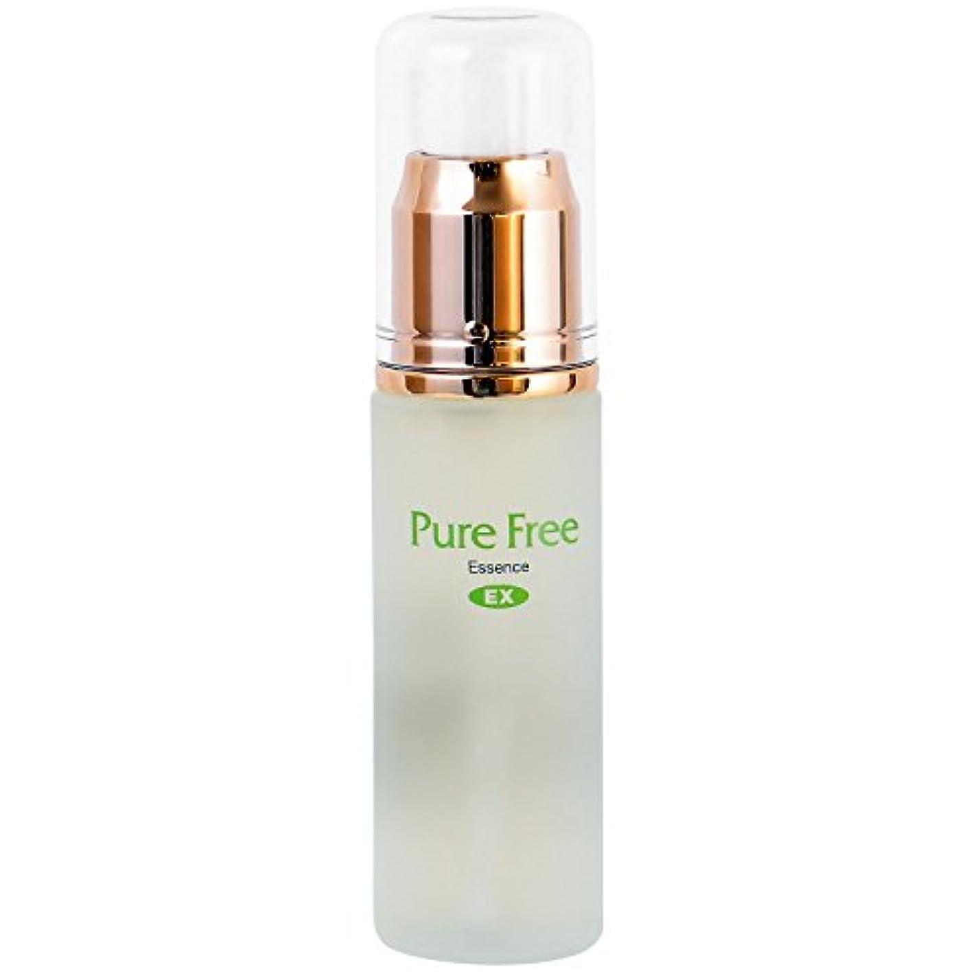 活性化する伝染病債務Pure Free (ピュアフリー) エッセンスEX オーガニック 正規品 美容液 (サンプル用意あり)