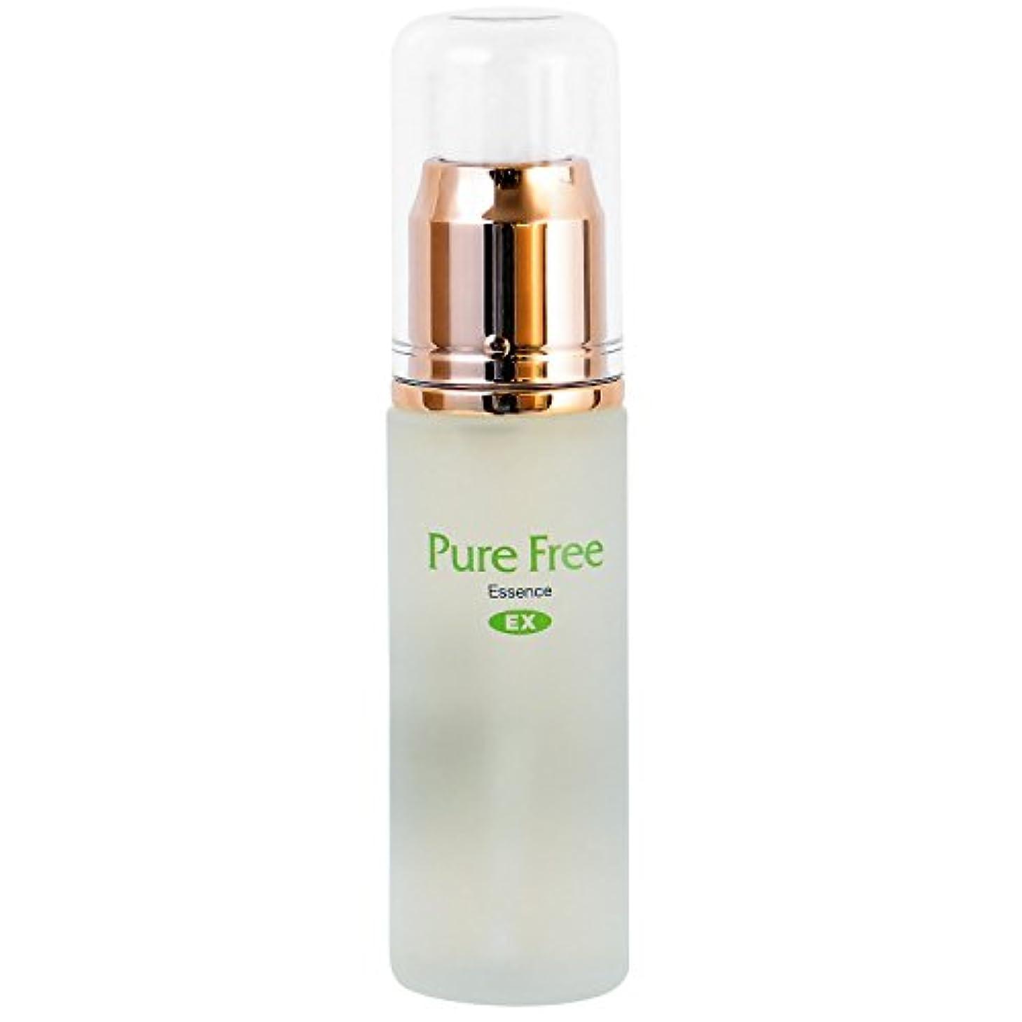 宿題不定心からPure Free (ピュアフリー) エッセンスEX オーガニック 正規品 美容液 (サンプル用意あり)