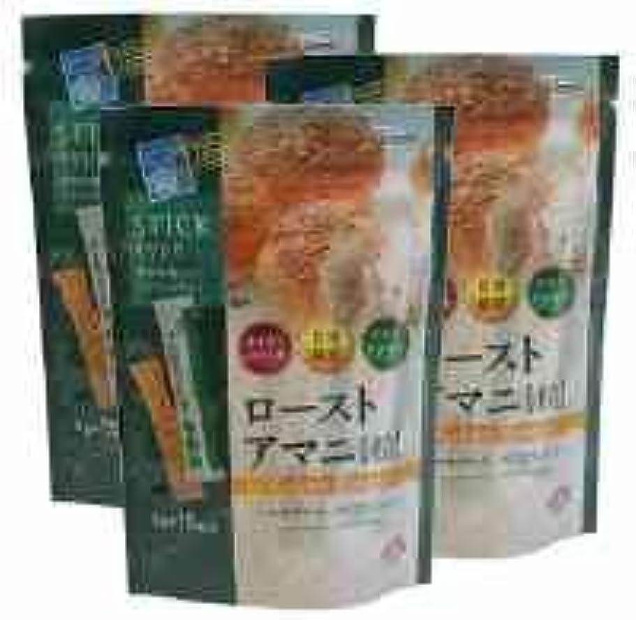 ローブ全体にチャネルローストアマニ粒【3袋セット】日本製粉