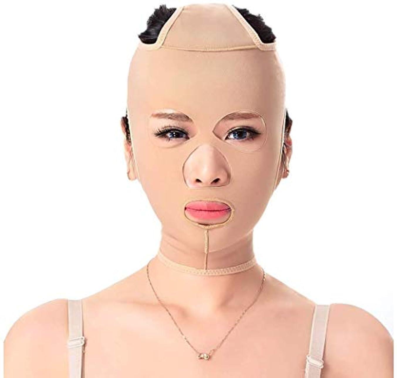 豆ブッシュ凶暴なスリミングVフェイスマスク、スリミングベルト、フェイシャルマスク薄いフェイスマスクから布パターンを持ち上げるダブルチンファーミングフェイシャルプラスチックフェイスアーティファクト強力なフェイスバンデージ(サイズ:M)