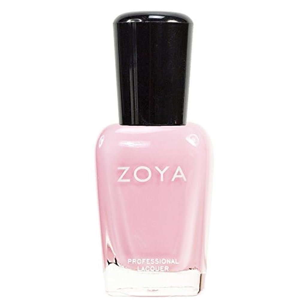 おとなしい意気揚々くびれたZOYA ゾーヤ ネイルカラーZP315 BELA ベラ 15ml 淡く優しいクリーミーなピンク マット 爪にやさしいネイルラッカーマニキュア