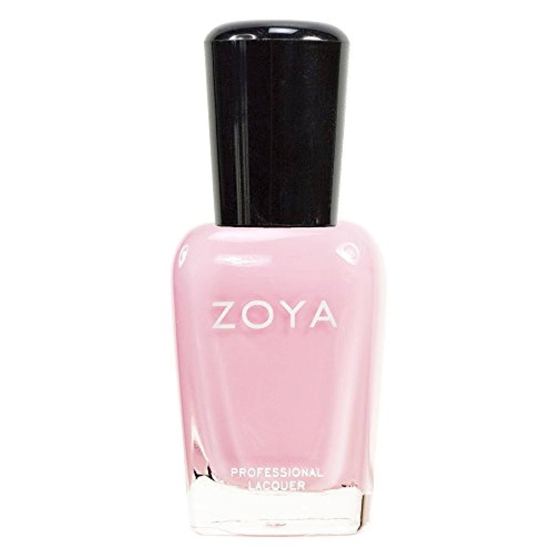 樫の木義務的曲ZOYA ゾーヤ ネイルカラーZP315 BELA ベラ 15ml 淡く優しいクリーミーなピンク マット 爪にやさしいネイルラッカーマニキュア