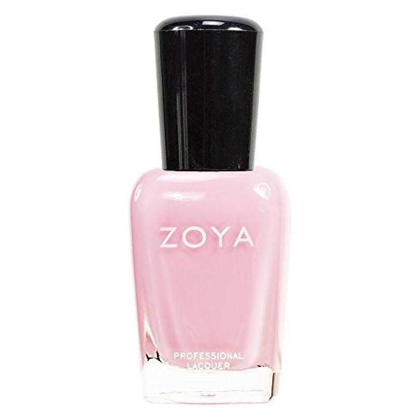 あいまいさ所有者誤解するZOYA ゾーヤ ネイルカラーZP315 BELA ベラ 15ml 淡く優しいクリーミーなピンク マット 爪にやさしいネイルラッカーマニキュア