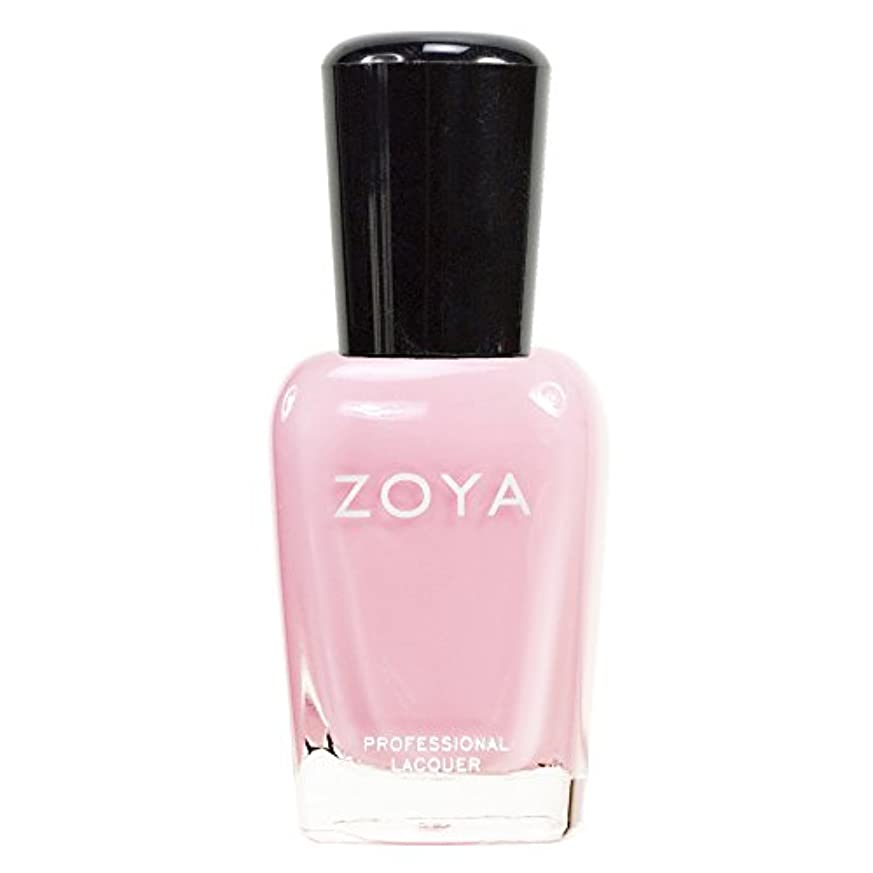 クーポン牧師買い手ZOYA ゾーヤ ネイルカラーZP315 BELA ベラ 15ml 淡く優しいクリーミーなピンク マット 爪にやさしいネイルラッカーマニキュア