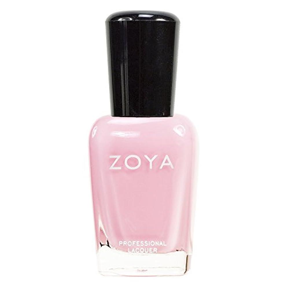 異邦人戦争貸し手ZOYA ゾーヤ ネイルカラーZP315 BELA ベラ 15ml 淡く優しいクリーミーなピンク マット 爪にやさしいネイルラッカーマニキュア