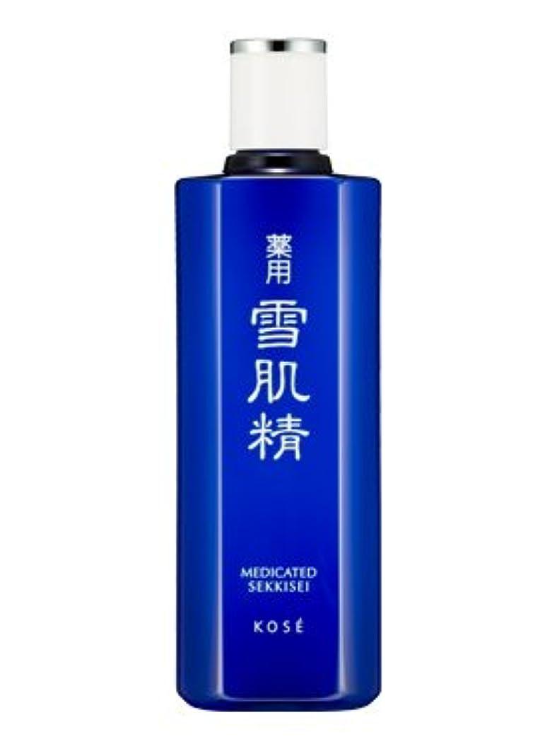ビン援助最も早いコーセー 薬用 雪肌精 化粧水 200ml