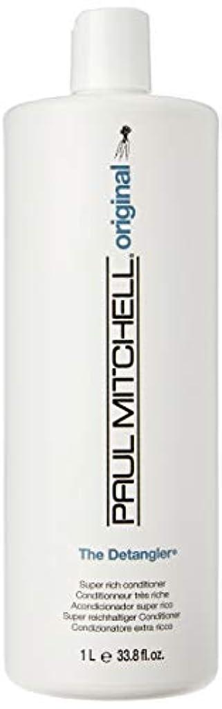 規定浸透する疑いPaul Mitchell The Detangler - 1000ml