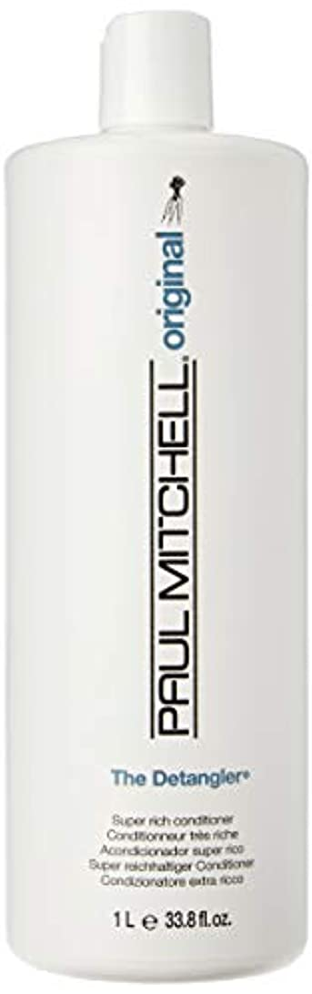 安価な裁量押し下げるPaul Mitchell The Detangler - 1000ml
