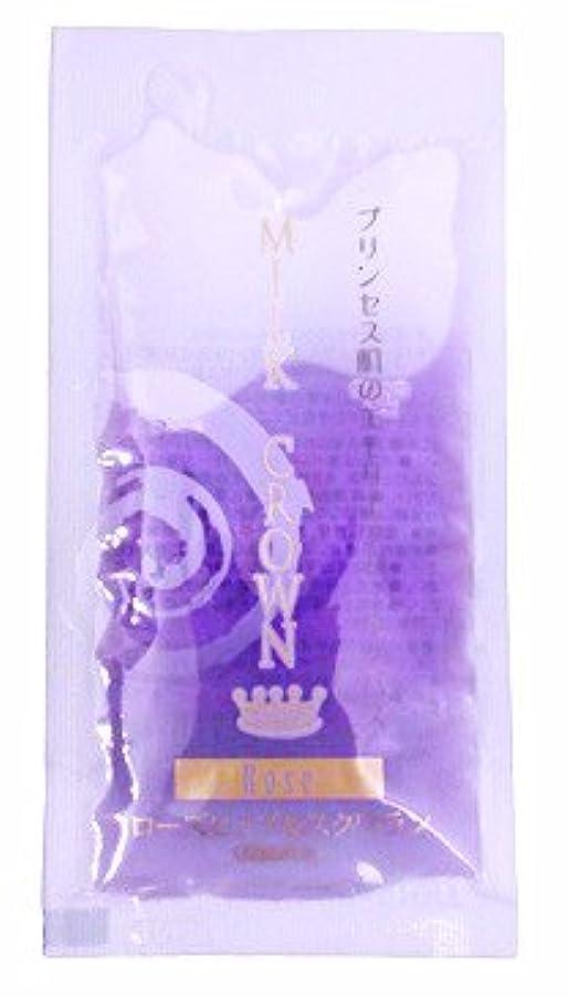 議題陽気な凝視液体 入浴剤 ミルククラウン ローズ