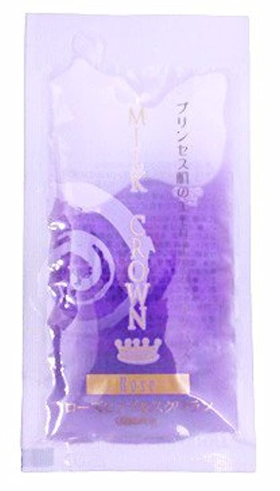 ウェーハ放射する集中的な液体 入浴剤 ミルククラウン ローズ