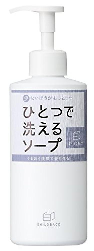 伝説機会解決する白箱 ひとつで洗えるソープ 400ml