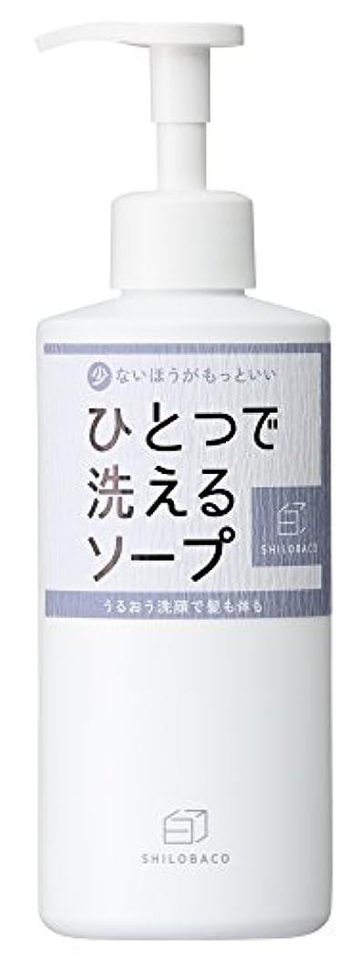 ごちそうシロクマ中毒白箱 ひとつで洗えるソープ 400ml