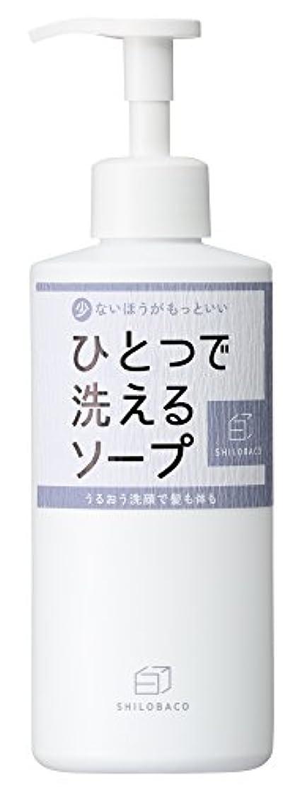 再生的フィードオン必需品白箱 ひとつで洗えるソープ 400ml