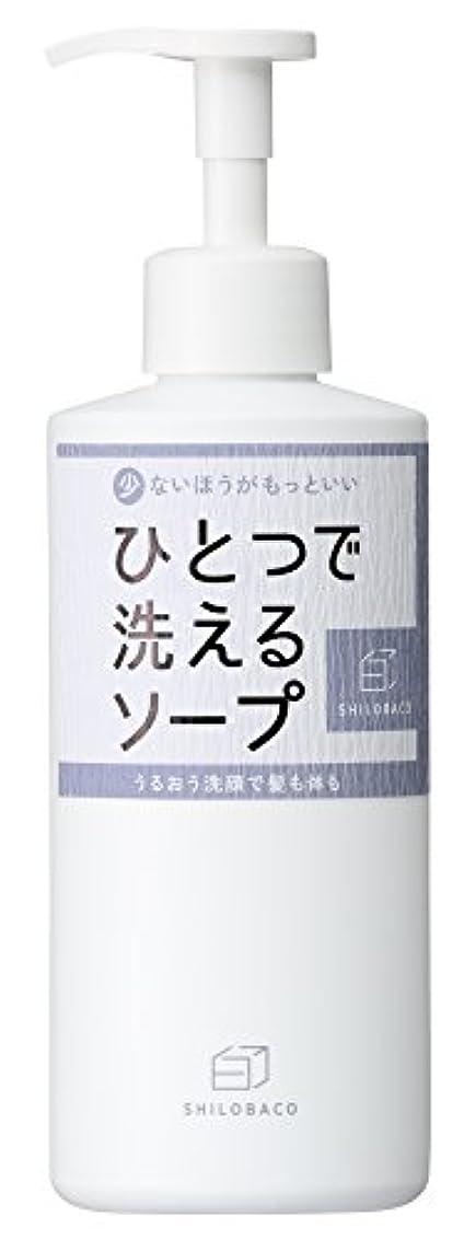 評判補助パブ白箱 ひとつで洗えるソープ 400ml