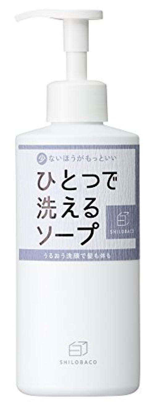頼る入り口粗い白箱 ひとつで洗えるソープ 400ml