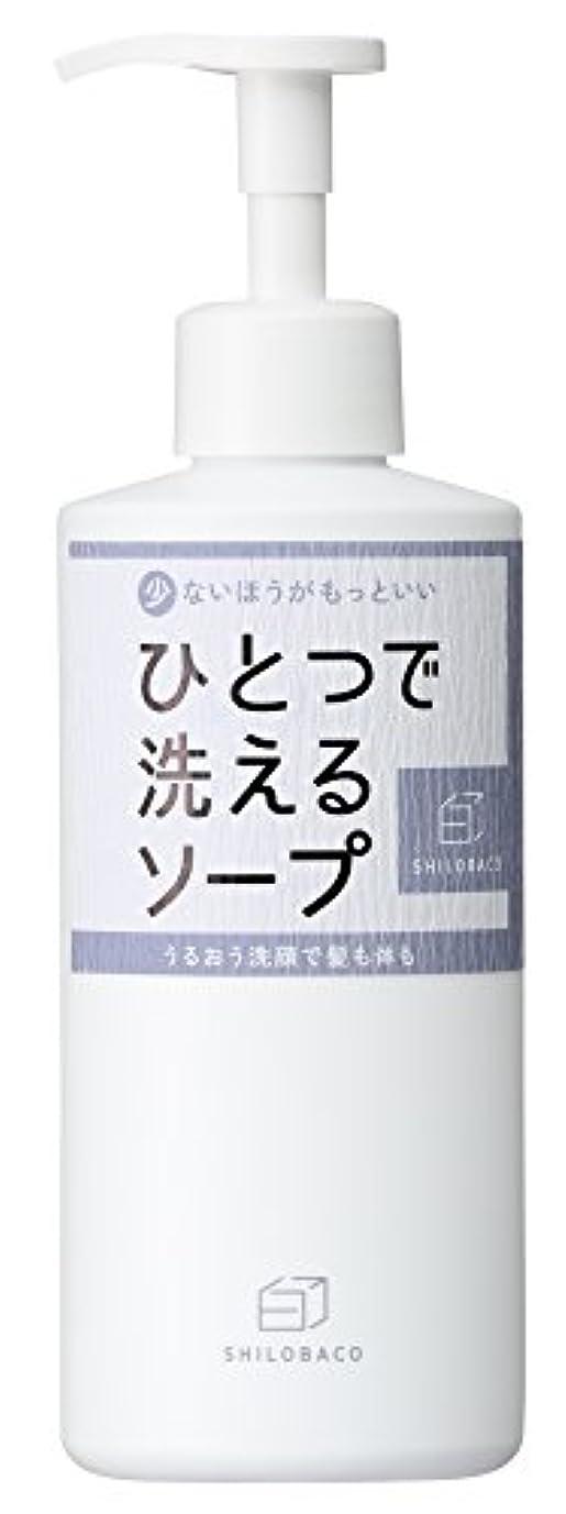 ページェント使用法疎外する白箱 ひとつで洗えるソープ 400ml