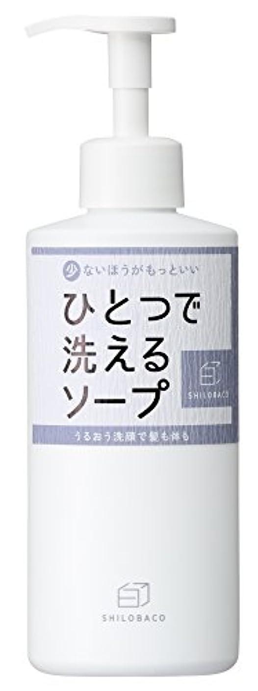絶縁する長老シャベル白箱 ひとつで洗えるソープ 400ml