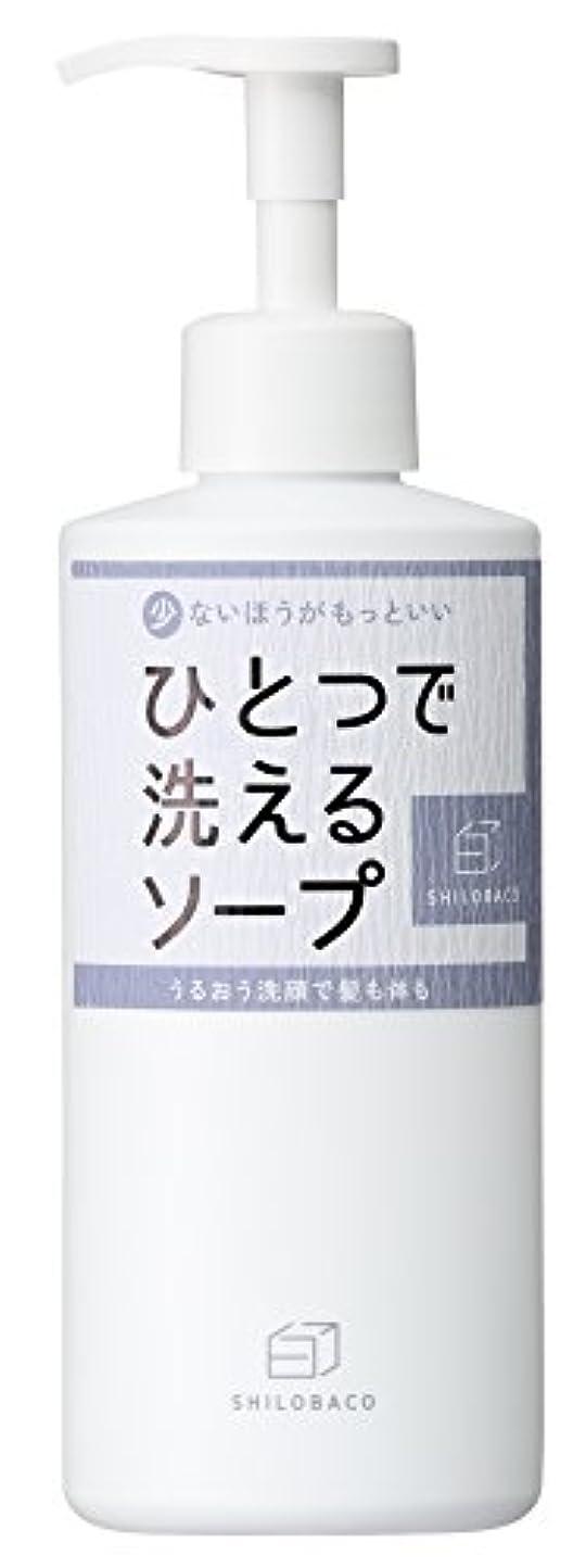 メタルライン可能公平な白箱 ひとつで洗えるソープ 400ml