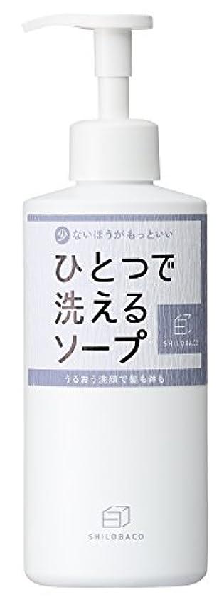 エスカレート再現するストレンジャー白箱 ひとつで洗えるソープ 400ml