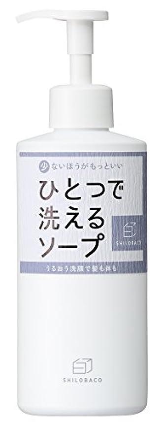 八君主アソシエイト白箱 ひとつで洗えるソープ 400ml