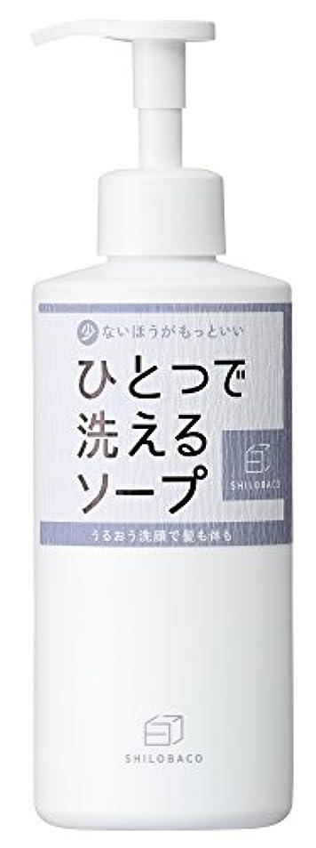 成人期懐疑論重くする白箱 ひとつで洗えるソープ 400ml