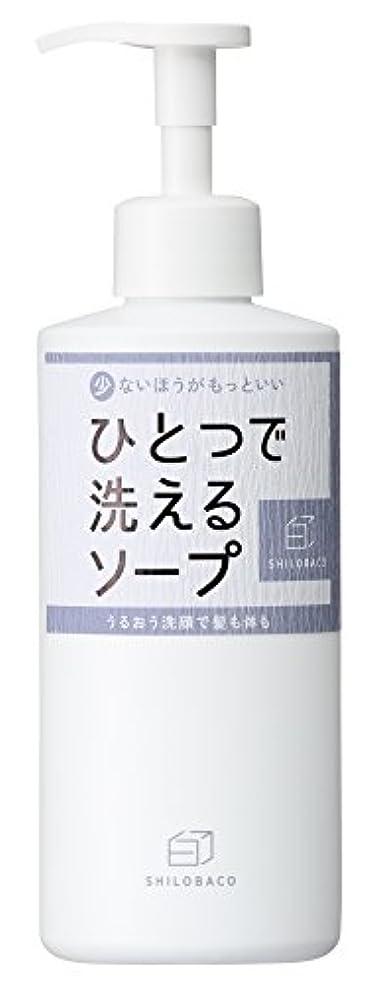 エスカレート悪名高い周波数白箱 ひとつで洗えるソープ 400ml