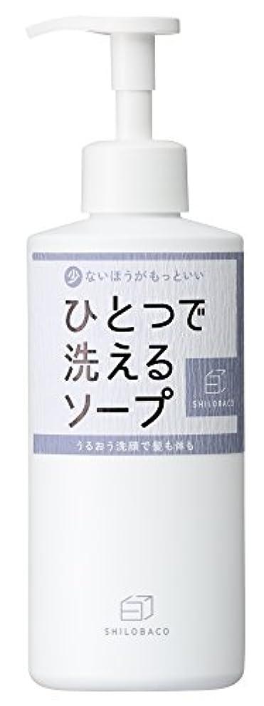 疲れたソーセージ小切手白箱 ひとつで洗えるソープ 400ml