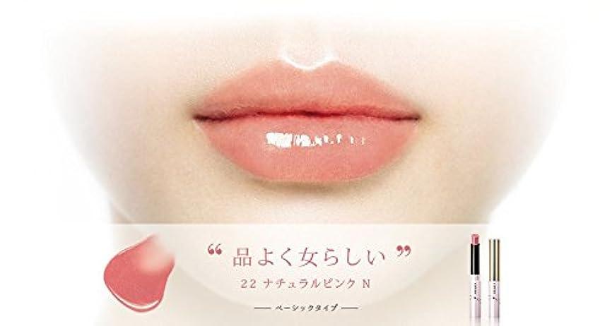 コイル企業誕生【オペラ(OPERA)】シアーリップカラー (22 ナチュラルピンクN)