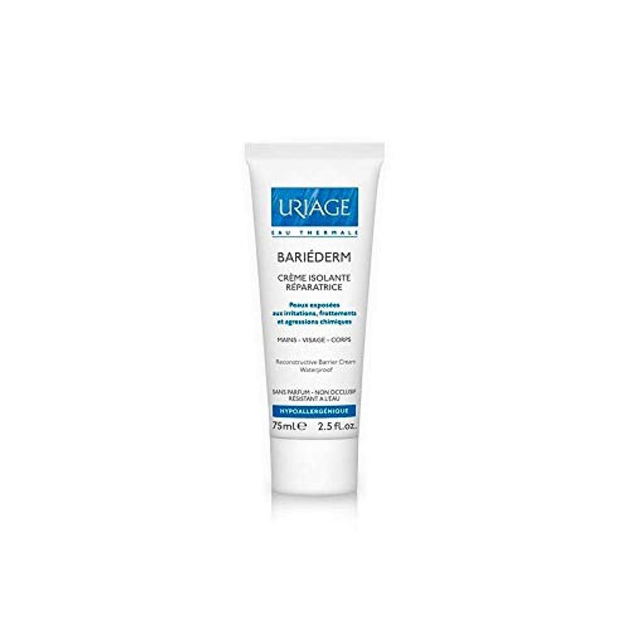 スリム提案バンクUriage Bariederm Cream 75ml [並行輸入品]