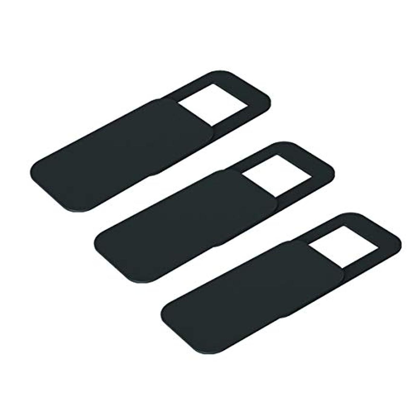 トリッキー添付乱すT10 3PCS長方形プラスチックウェブカメラカバー超薄型プライバシープロテクターカメラのシャッターステッカー電話タブレットノートブックデスクトップ