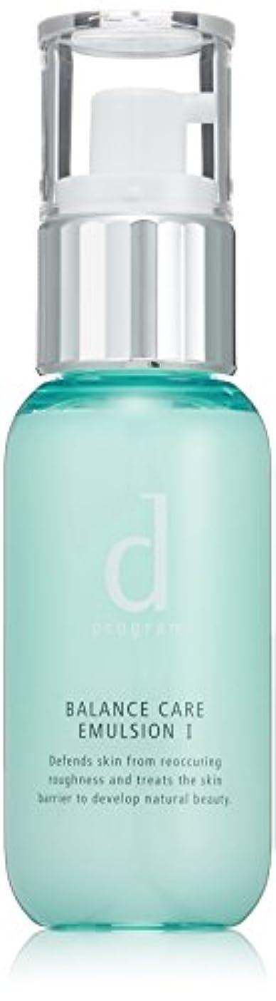 盆地応援する石鹸d プログラム バランスケア エマルジョン R 1 (さっぱり) (薬用乳液) 100mL 【医薬部外品】
