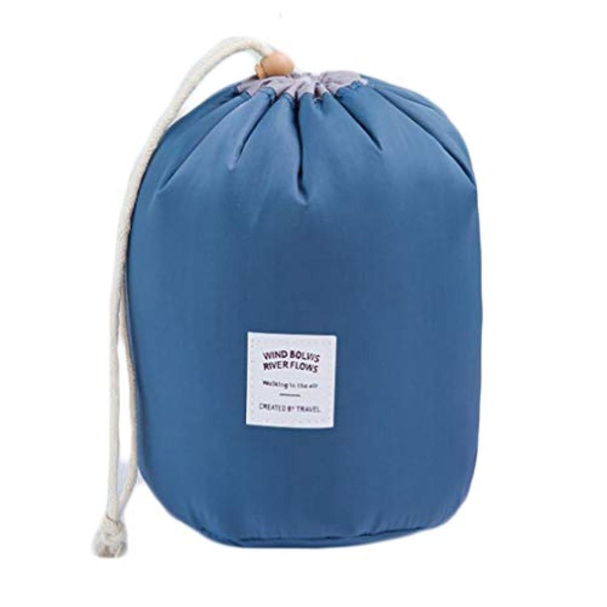 図ただやるスラック【KALUCIA】大容量 化粧ポーチ トラベルポーチ 大きめ 自立する コスメ ブラシ ポーチ (ブルー)