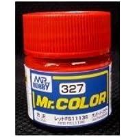 まとめ買い!! 6個セット 「Mr.カラー レッドFS11136 C327」