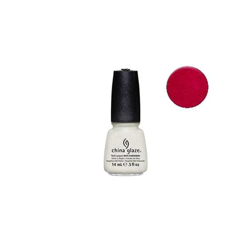 そして心配リネンCHINA GLAZE Nail Lacquer - Avant Garden Collection - Snap My Dragon (並行輸入品)