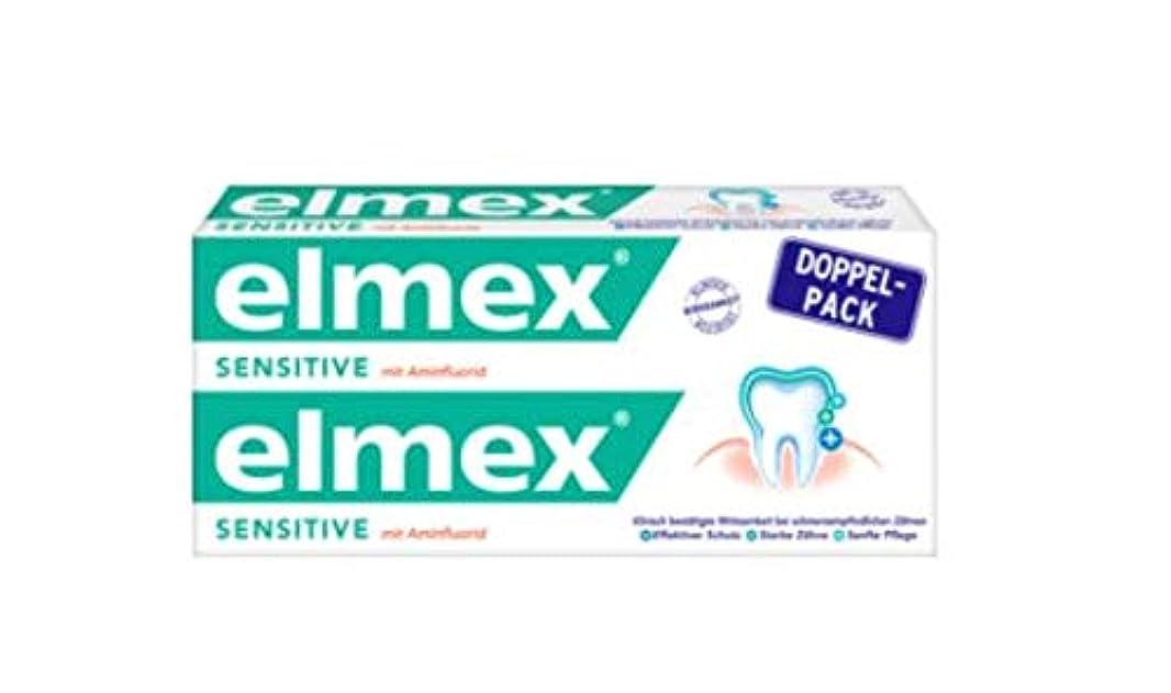 デモンストレーション良い申し立てるElmex エルメックス センシティブ 知覚過敏用 歯磨き粉 75ml x 2本【並行輸入品】