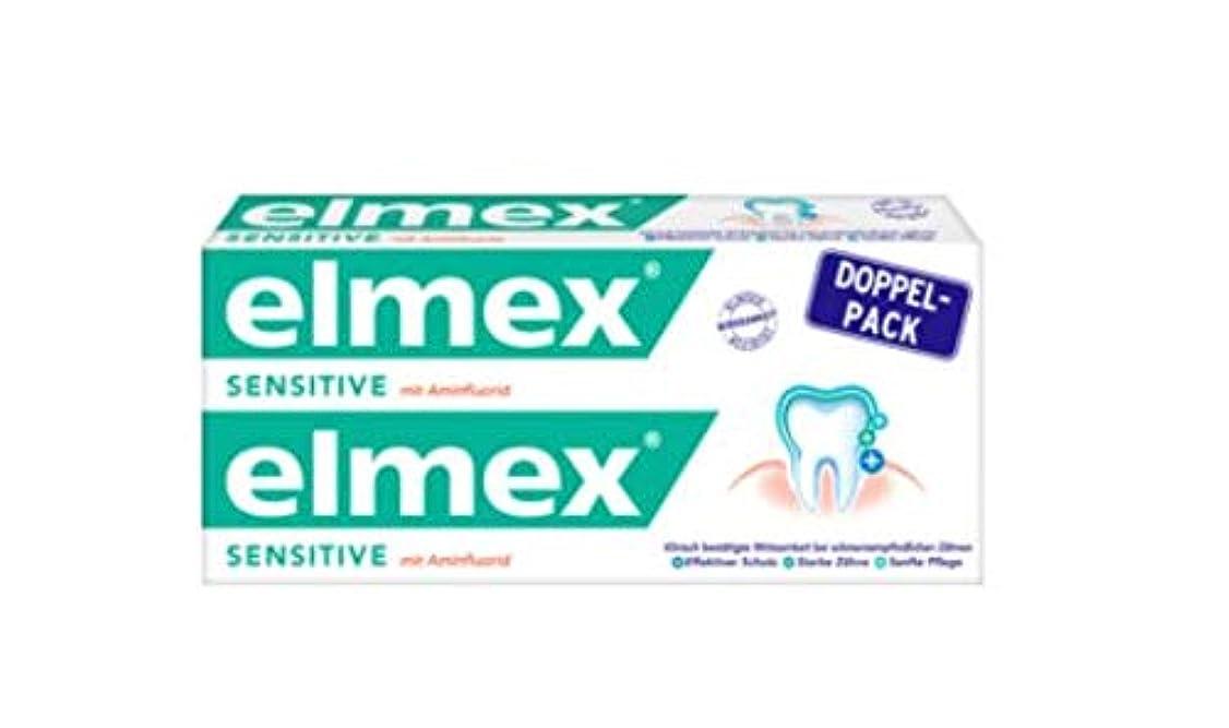 のぞき見甥スクワイアElmex エルメックス センシティブ 知覚過敏用 歯磨き粉 75ml x 2本【並行輸入品】