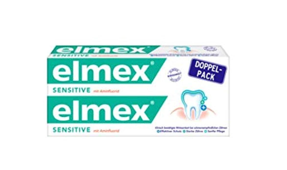 悪行を必要としていますネストElmex エルメックス センシティブ 知覚過敏用 歯磨き粉 75ml x 2本【並行輸入品】