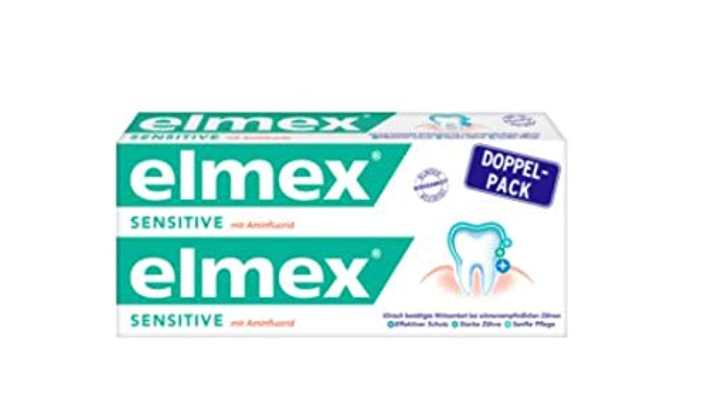 五十印象人口Elmex エルメックス センシティブ 知覚過敏用 歯磨き粉 75ml x 2本【並行輸入品】